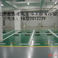 天津鑫淼建筑装饰工程有限公司