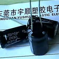 供应100UF 400V电解电容