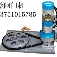 深圳市华仕电动门科技有限公司