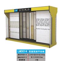 供应丽明牌LM3014磁砖双面双排平拉柜