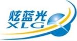 深圳市炫蓝光电子科技有限公司