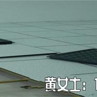 供应全钢防静电活动地板重庆防静电地板