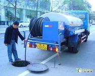 朝阳双井专业疏通下水道马桶地漏管道做防水