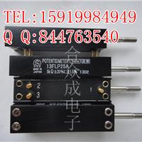 供应SAKAE电位器 13FLP25A 1K 2K 5K 10K
