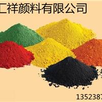耐磨地坪颜料 专业的氧化铁红颜料供应商【汇祥颜料】