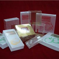 定做塑料盒折盒