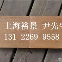 巴劳木防腐木厂家 巴劳木价格-上海裕景