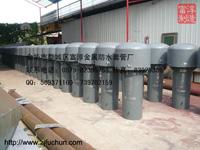 供应罩型通气管Z-200 国标罩型通气管制作
