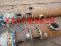 沧州衡泰重工机械制造有限公司