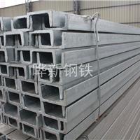 云南槽钢报价、昆明槽钢专买、云南槽钢价格