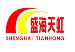 北京盛海天虹防水科技有限公司