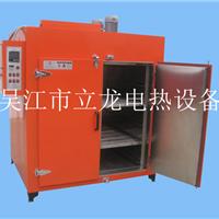 立龙烘箱厂生产LL881Y-6型热风烘箱功能强大热鼓风恒温