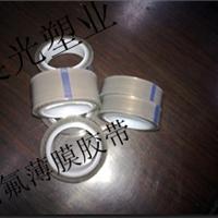 供应特氟龙薄膜胶带