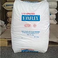 供应/Evaflex,EVA 550