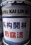 上海汇澜油漆涂料批发有限公司