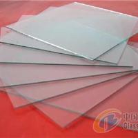 供应超白压花钢化玻璃