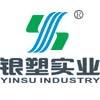 上海银塑实业有限公司