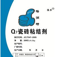 供应Q7瓷砖粘接剂  大连瓷砖胶泥厂家