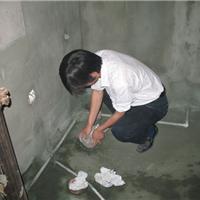 供应海淀区专业洗手间漏水检测公司