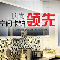 供应铝天花,联合上海幕墙厂家 强强联合