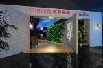 河南绿之海装饰设计工程有限公司