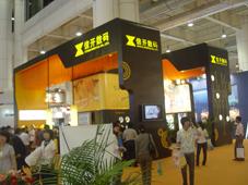 2013中国东北地区绿色食品览会