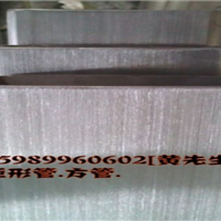��Ӧ����־��ι�80*60*1.2����304mm