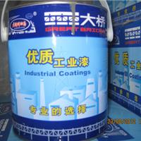 供应大桥油漆 大桥耐风化醇酸磁漆 大桥油漆价格