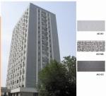 山东贝加尔新型建材有限公司