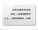 上海颉润贸易有限公司