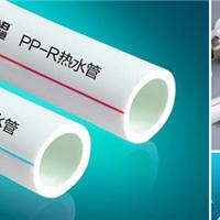 供��浪�L管�I精品PVC管材管件