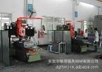 东莞市繁辉模具钢材公司