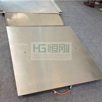 印染厂不锈钢双层平台秤