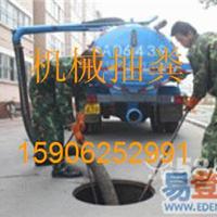 吴江菀坪芦墟清理化粪池工程承包疏通管道
