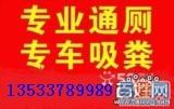 广州市环胜清洁服务有限公司