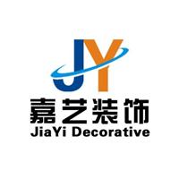 北京嘉艺美业玻璃贴膜公司(德州)分公司
