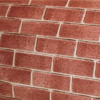 供应:砖纹彩涂钢卷