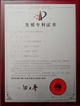炭化木专利
