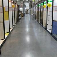 供应日照混凝土液态硬化剂地坪  防静电地坪