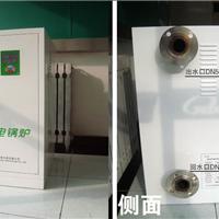 平房取暖电锅炉北京|节能取暖|电 暖气