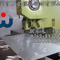 供应DC01冷轧板