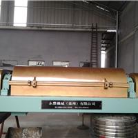 供应皮革厂泥浆处理机设备报价