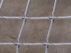 钢丝绳网用途|钢丝栅栏报价