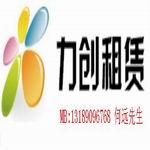 广州塑料地台板租赁出租