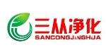 上海三从净化设备有限公司