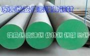 20CrNiMo合金结构钢(钢棒)350