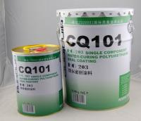 福建福州聚氨酯防水涂料卫生间屋顶防水材料