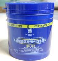 福建福州丙烯酸酯防水涂料卫生间防水材料