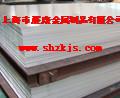 现货供应批发1020铝板1020铝棒1020铝合金