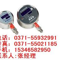 MDM484,中美麦克,差压变送器,五路控制